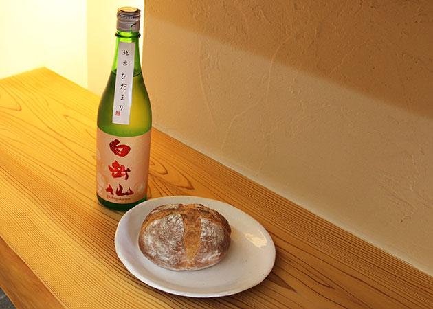 白岳仙 ひだまりとパン・ド・ジャパン