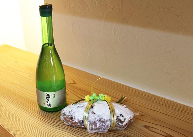 「黒龍」季節の限定品「黒龍 垂れ口」【生酒】