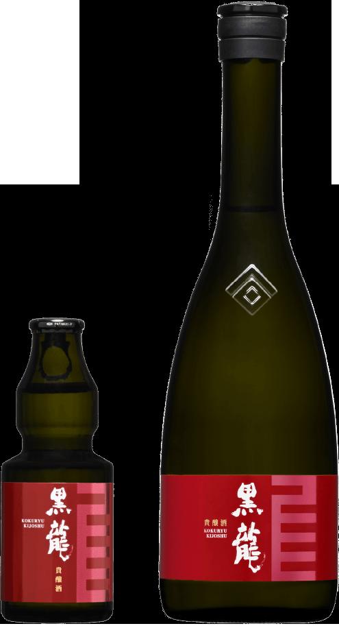 黒龍 貴醸酒