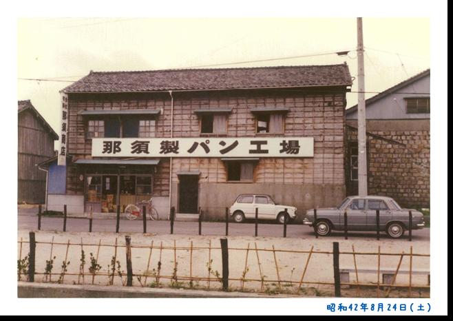 旧工場写真